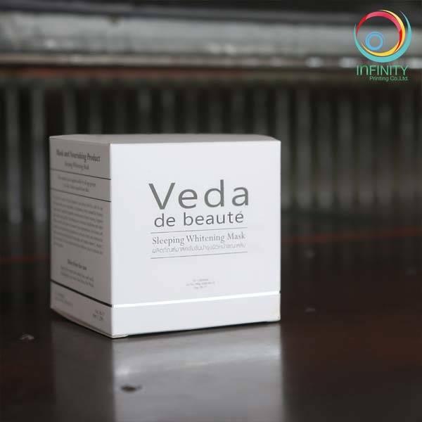 กล่องครีม Veda