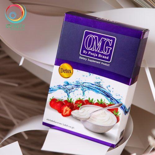 กล่องอาหารเสริม OMG