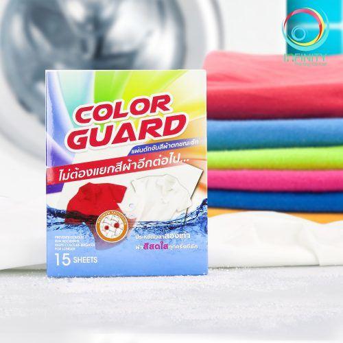 กล่องบรรจุภัณฑ์ Color Guard