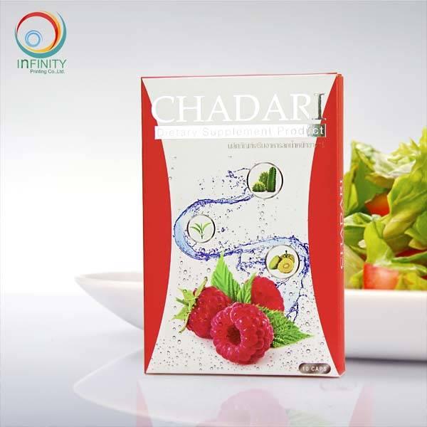 กล่องอาหารเสริม CHADARI