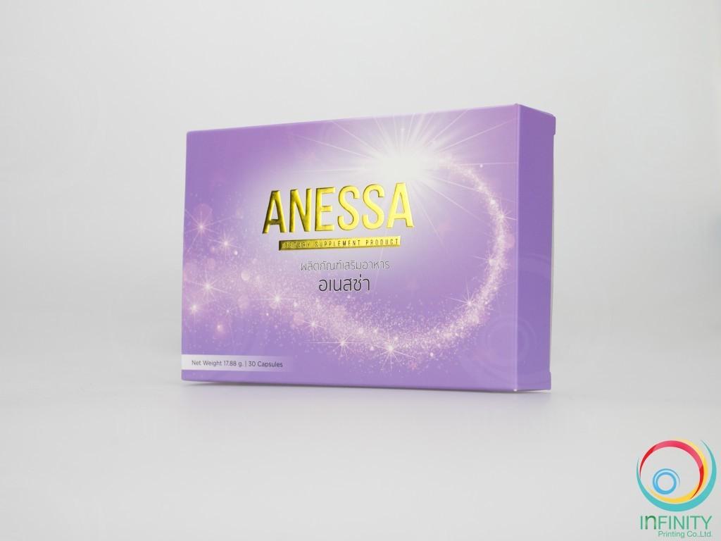 กล่องอาหารเสริม ANESSA