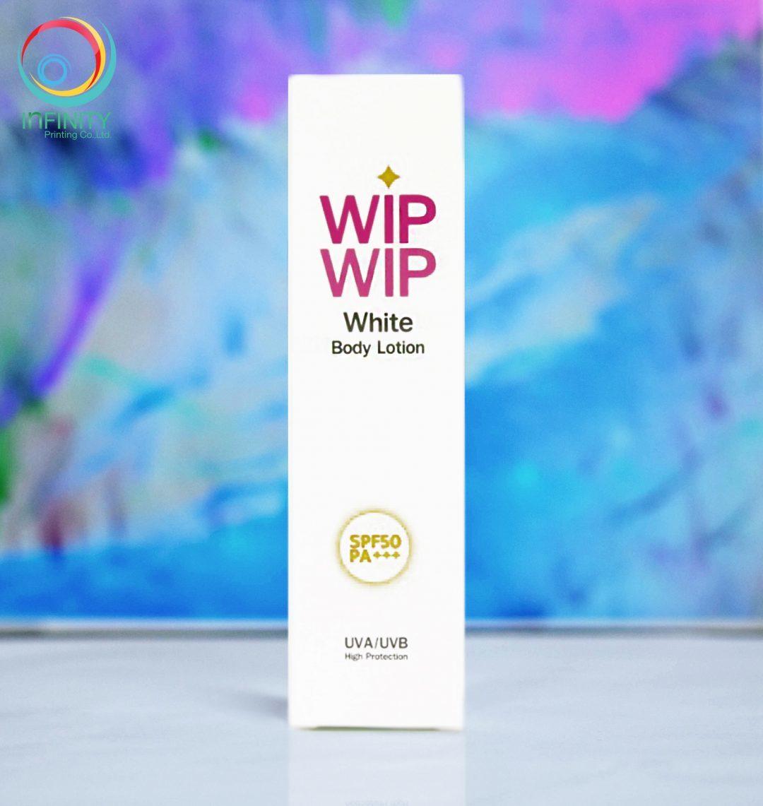 กล่องโลชั่น WIP White Body Lotion