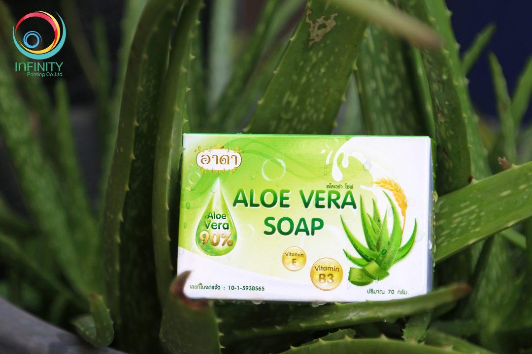 กล่องสบู่ อาดา ALOE VERA SOAP