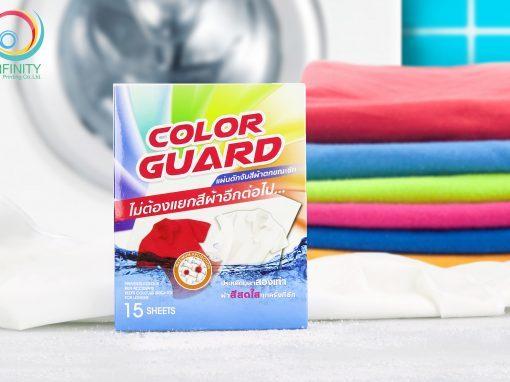 กล่อง ColorGuard