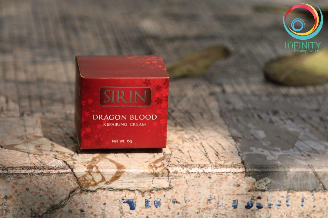 กล่องครีม SIRIN dragon blood repairing cream