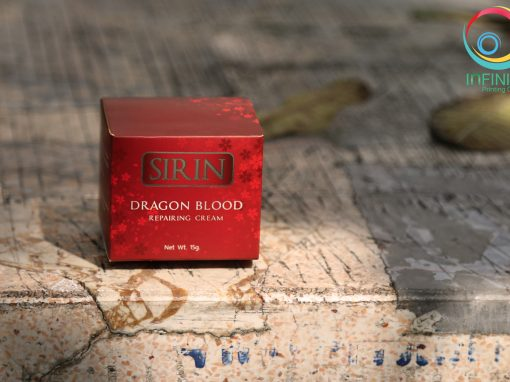 กล่องครีม(cream)SIRIN dragon blood repairing cream
