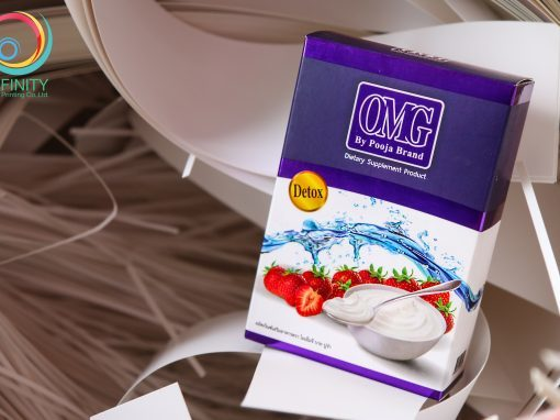 กล่องอาหารเสริม OMG By Pooja Band