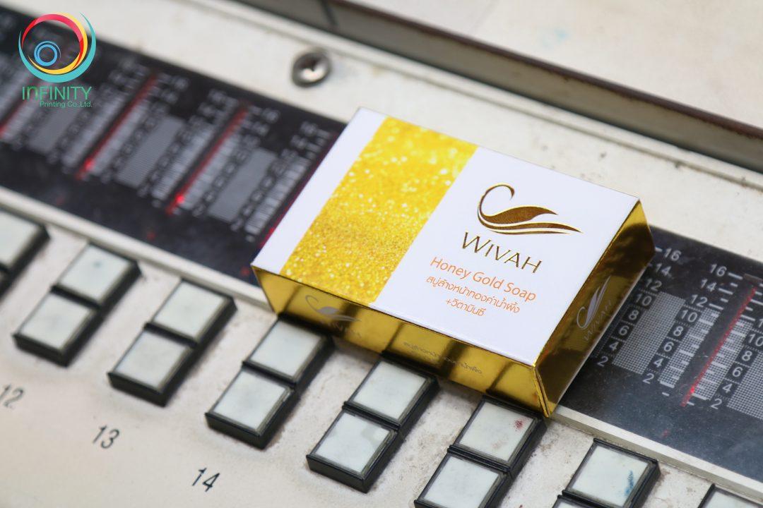 กล่องสบู่ WIVAH Honey Gold Soap