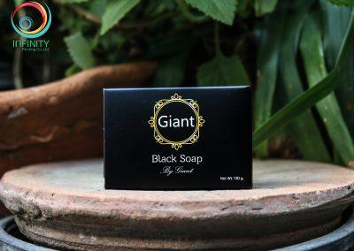กล่องสบู่ Giant Black Soap