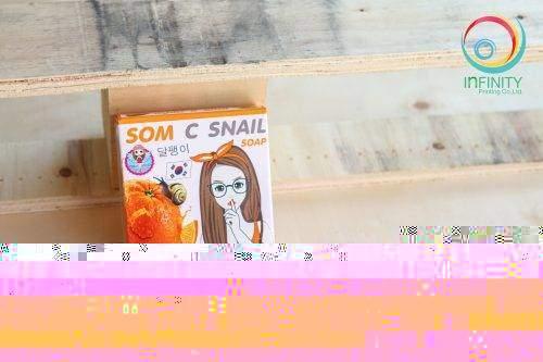 กล่องสบู่ SOM C SNAIL SOAP