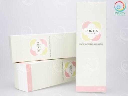 กล่องโลชั่น PONITA WHITE PEARL BODY LOTION