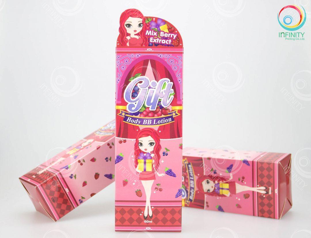 กล่องโลชั่น Gift BB Body Lotion
