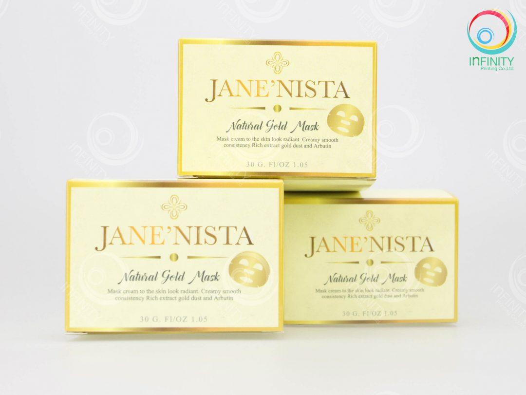 กล่องครีม JANE'NISTA Natural Gold Mask