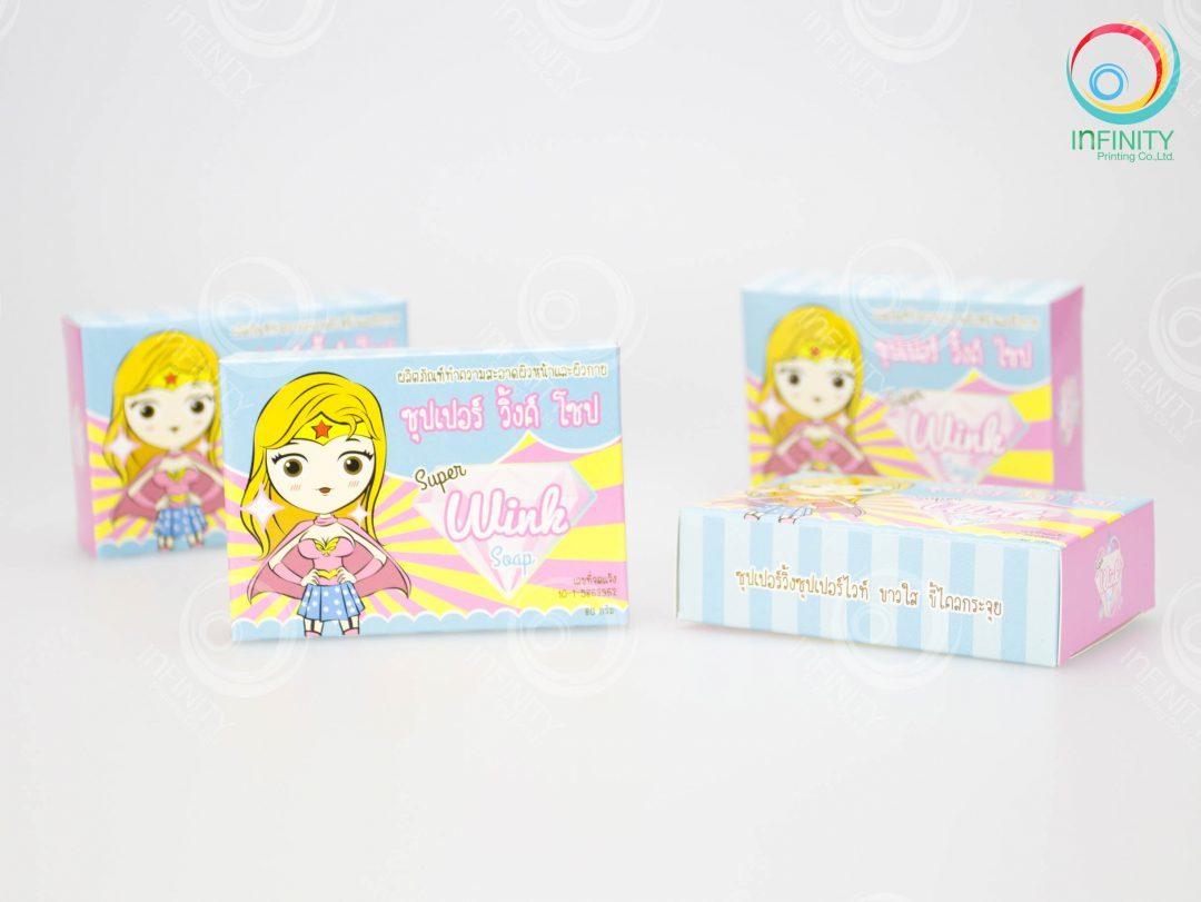 กล่องสบู่ Super Wink Soap