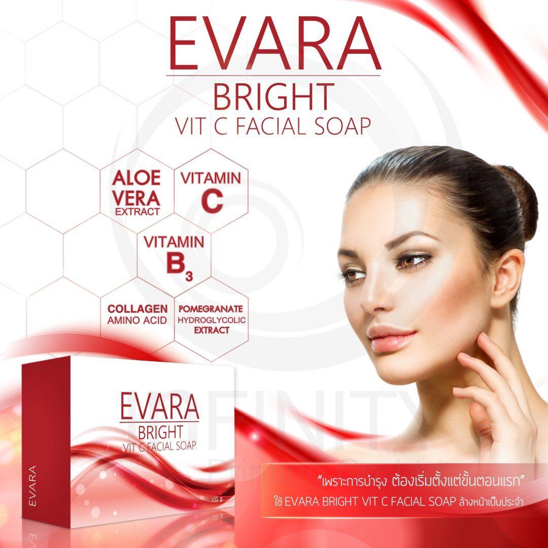 ป้าย Ads EVARA BRIGHT VIT C FACIAL SOAP