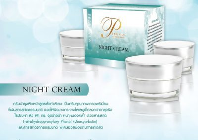 ป้าย Ads PEARL A'LA NIGHT CREAM