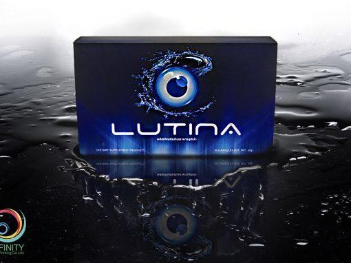 กล่องอาหารเสริม Lutina