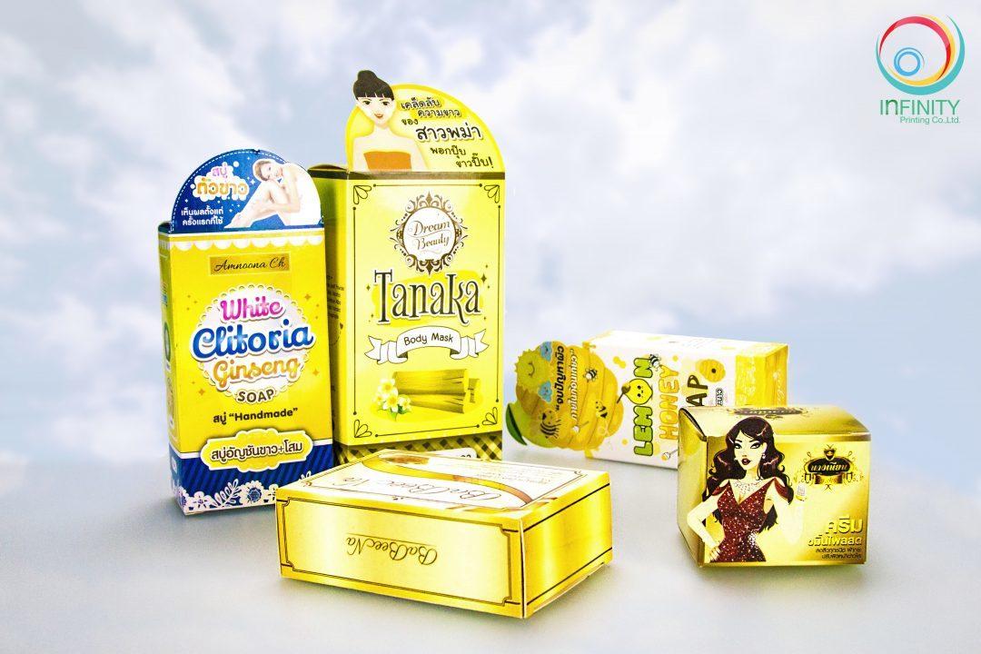 กล่องเซ็ทครีม Yellow set