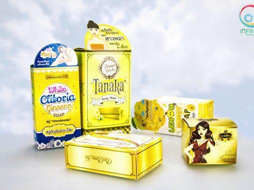 กล่องเซ็ทครีม(setcream)Yellow set