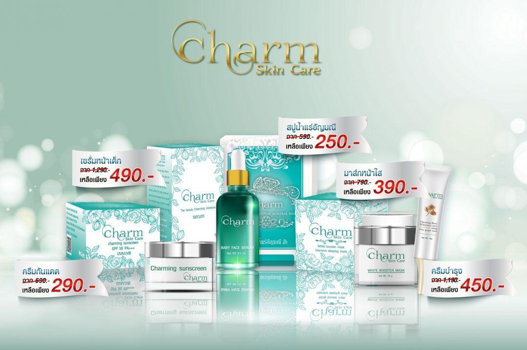 ป้าย Ads Charm Skin Care