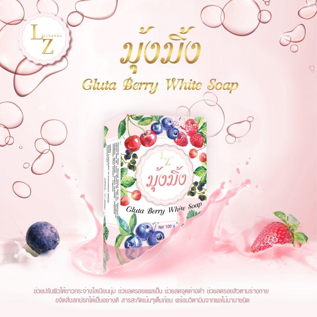 ป้าย Ads Lindeza Gluta Berry White Soap