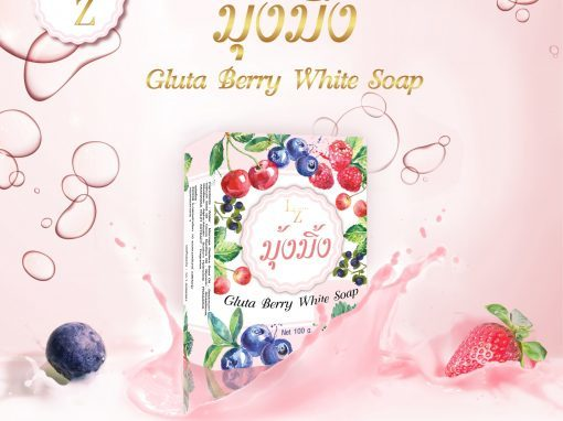 ป้าย Ads Lindeza Gluta Berry White Soap