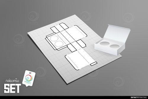 แบบกล่องครีม-set2