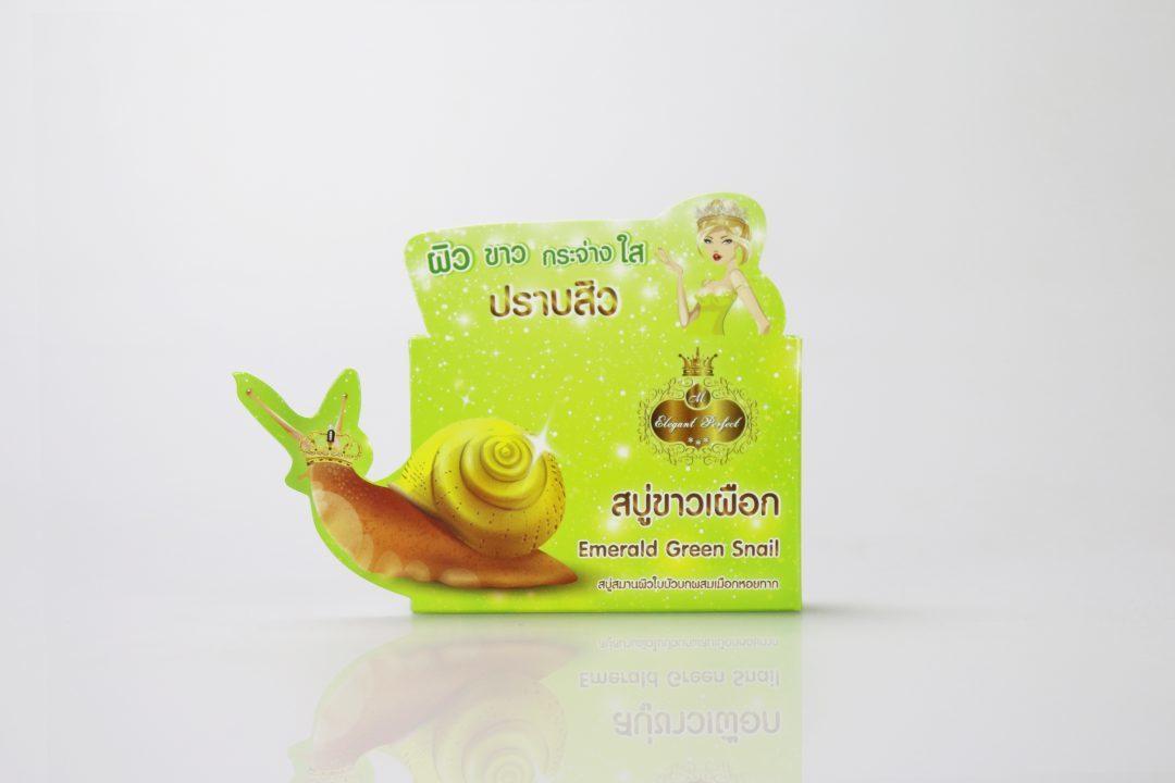 กล่องสบู่ Elegant Perfect Emerald Green Snail