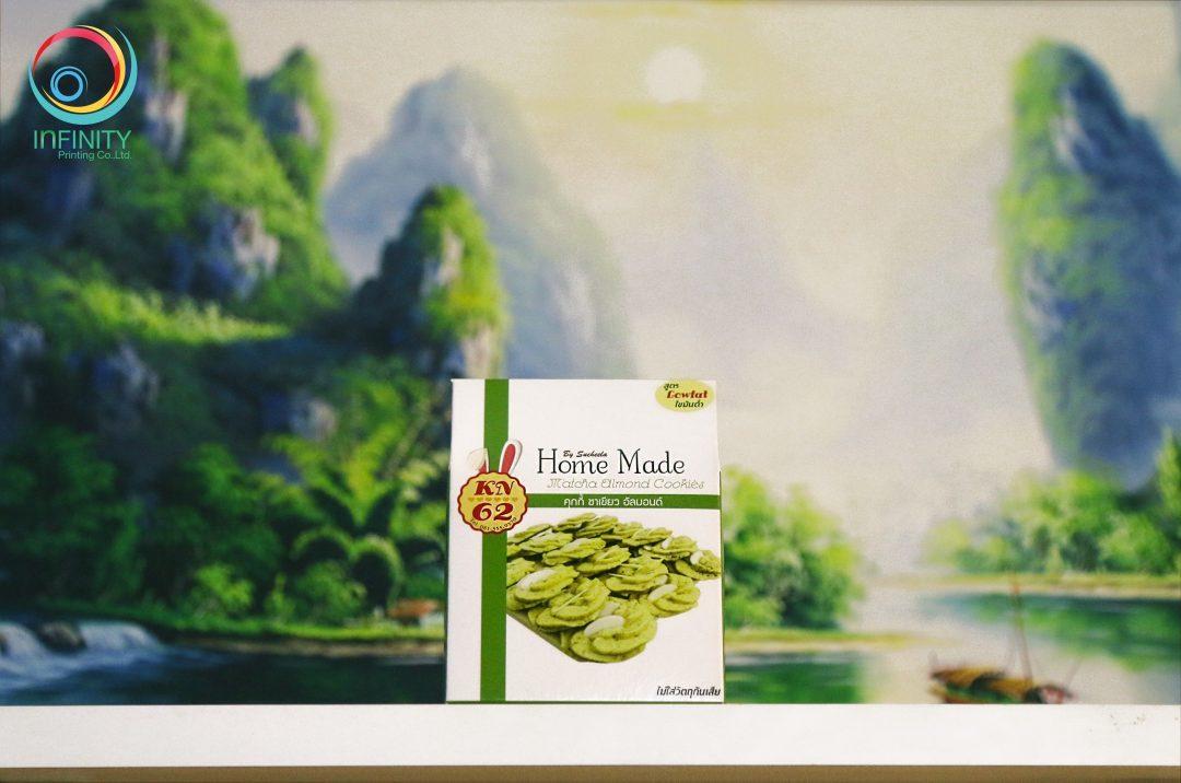 กล่องบรรจุภัณฑ์ Sucheeda Homemade Cookies