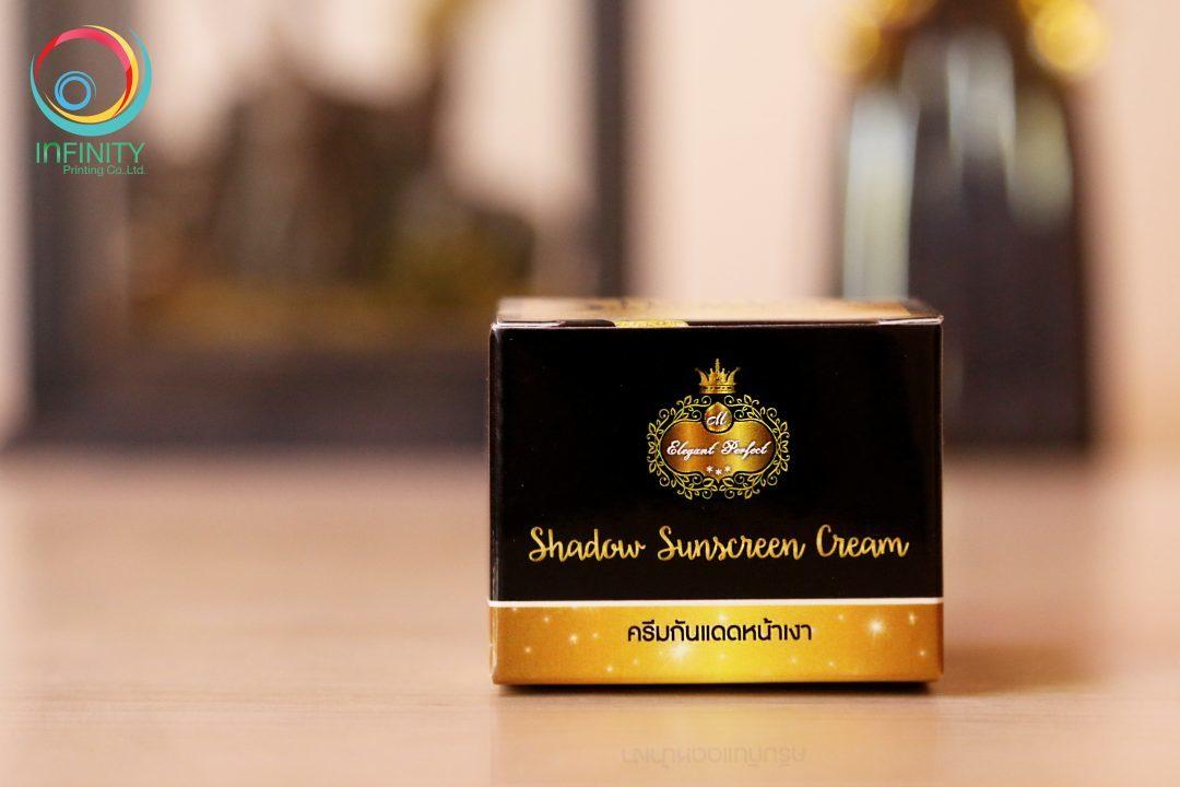 กล่องครีม Elegant Perfect Shadow Sunscreen Cream