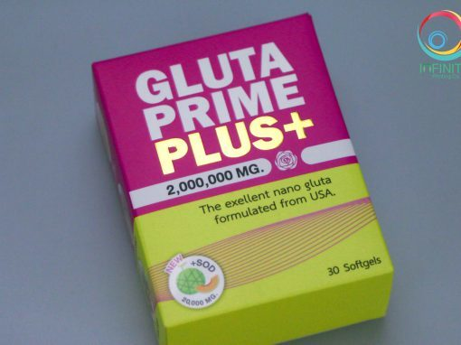 ผลงานปั๊มเคทองกล่อง GLUTA PRIME PLUS