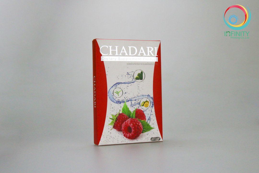 ผลงานปั๊มเคเงินกล่อง CHADARI