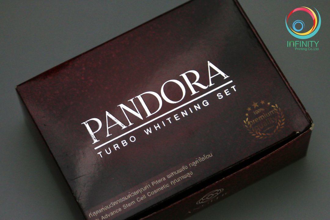 ผลงานปั๊มเคเงินกล่อง PANDORA