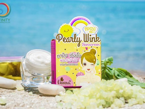 กล่องครีม(cream)Pearly Wink Sunscreen