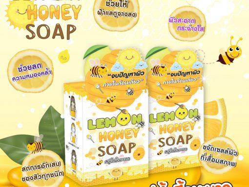ป้าย Ads แบนเนอร์ Balagan lemon honey soap