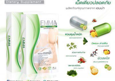 ป้าย Ads แบนเนอร์ EMMA BRAND dietary supplement