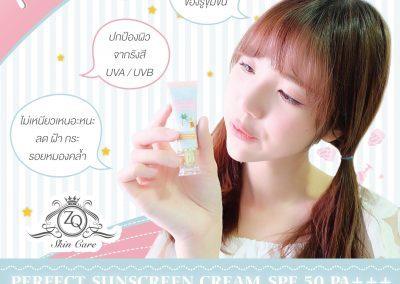 ป้าย Ads แบนเนอร์ ZQ Skincare