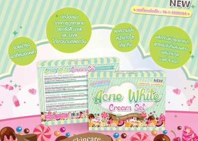 ป้าย Ads แบนเนอร์ Acne White Cream Set