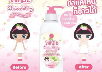 ป้าย Ads แบนเนอร์ White Strawberry Body Lotion