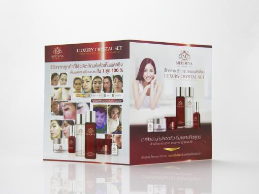 โบรชัวร์ Meedeva luxury crystal set