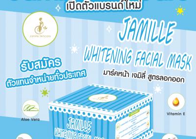 ป้าย Ads แบนเนอร์ Jamille Skincare Whitening Facial Mask