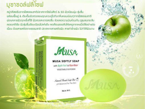 ป้าย Ads แบนเนอร์ MUSA Softly Soap