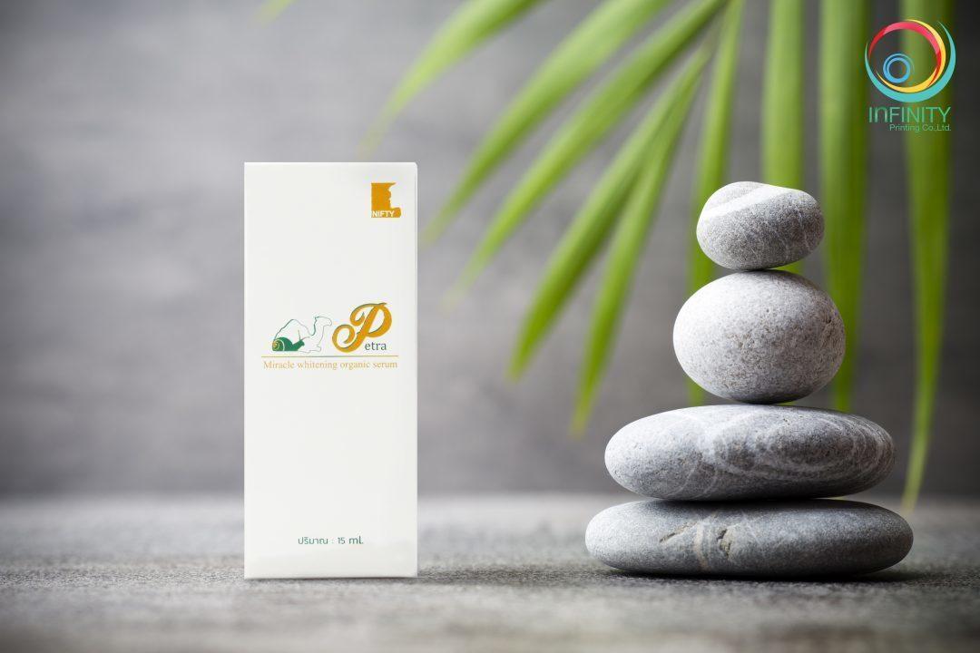 กล่องเซรั่ม Petra Miracle Whitening Organic Serum