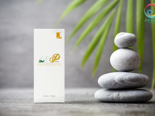 กล่องเซรั่ม(serum)Petra Miracle Whitening Organic Serum