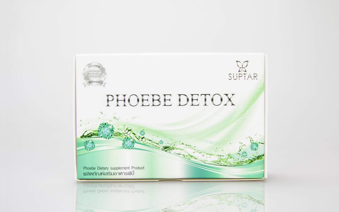 กล่องอาหารเสริม PHOEBE DETOX