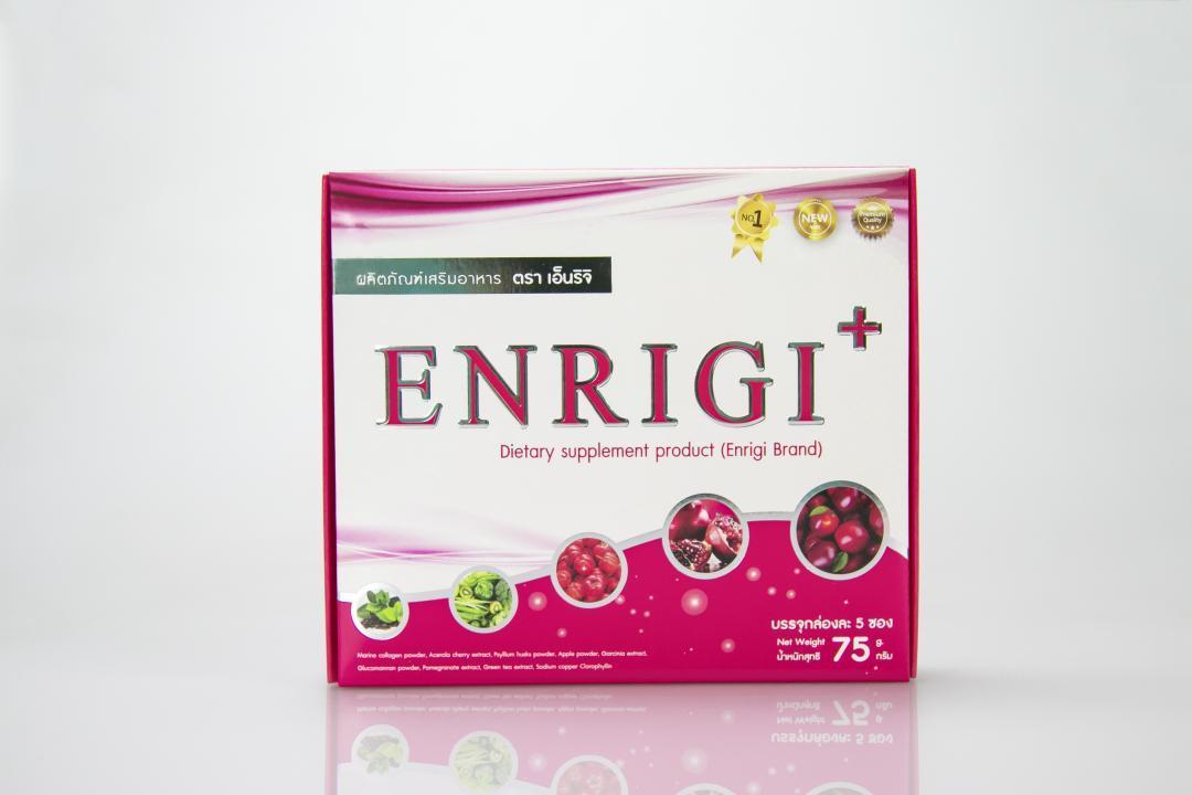 กล่องอาหารเสริม ENRIGI+ Dietary Supplement Product