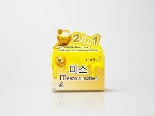 กล่องครีม(cream)Meezo Sunscreen