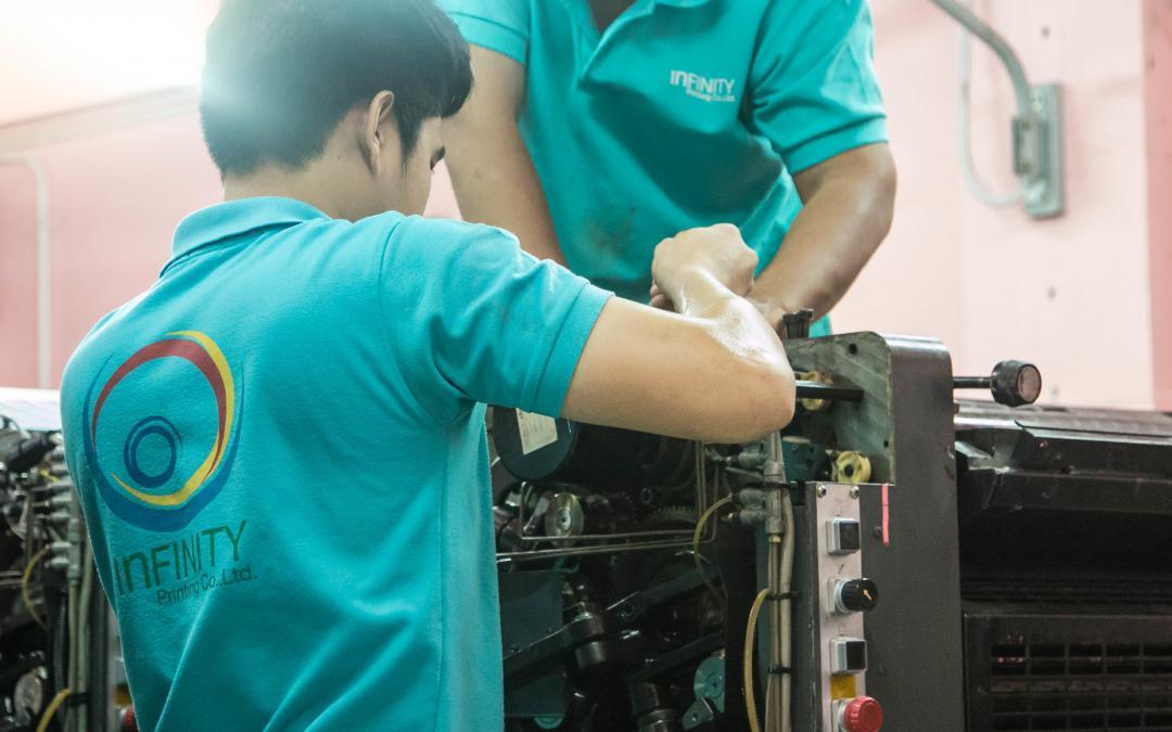 ซ่อมบำรุงเครื่องพิมพ์