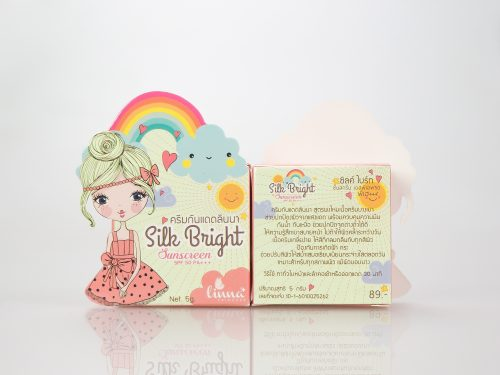 กล่องครีม linna princess silk bright sunscreen