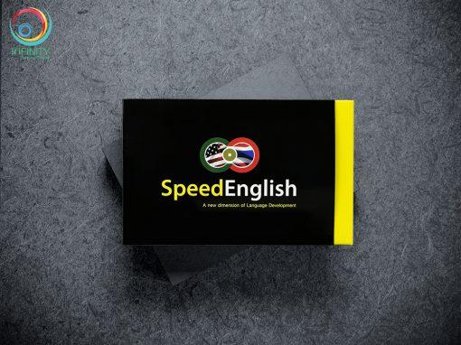 กล่องบรรจุภัณฑ์ Speed English